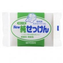 Мыло для стирки для точечного застирывания стойких загрязнений, 190 г