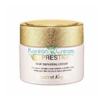 Крем для лица с муцином улитки Prestige Repairing Cream Secret Key, 50 гр