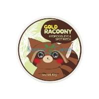Патчи гидрогелевые Gold Racoony Hydrogel Eye & Spot Patch Secret Key, 90 шт