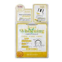 Трехэтапная маска для лица осветляющая 3Step Whitening Mask Pack BERGAMO