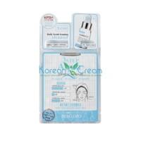 Трехэтапная маска для лица увлажняющая 3Step Aqua Mask Pack BERGAMO
