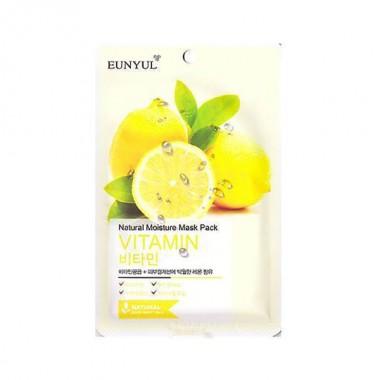 Маска тканевая с витаминами, 22 мл — Natural Moisture Mask Pack Vitamin