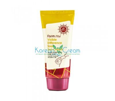 Солнцезащитный крем с муцином улитки SPF50 PA+++, 70г, FarmStay