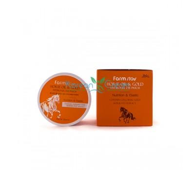 Гидрогелевые патчи для глаз с золотом и лошадиным маслом Horse Oil & Gold Hydrogel Eye Patch FarmStay, 90 гр