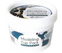 Альгинатная маска с  древесным углем  Modeling Cup Pack Blackfood INOFACE, 15 гр
