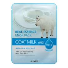 НАБОР: Тканевая маска с козьим молоком, 25 мл*3 шт