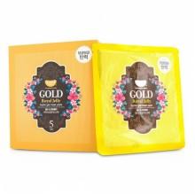 Гидрогелевая маска для лица с коллоидным золотом и пчелиным маточным молочком, 30 мл