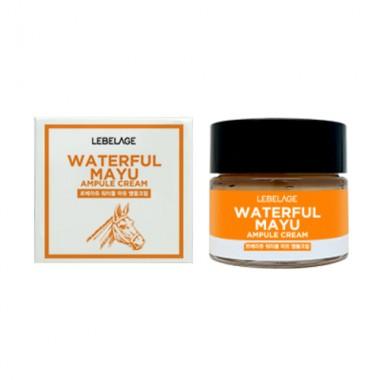 Ампульный крем увлажняющий с лошадиным маслом, 70 мл — Waterful Mayu Ampule Cream