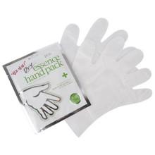 Смягчающая питательная маска для рук, 20 г